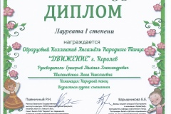 1grad_1_300121