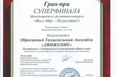 JVt9TmCPMXU